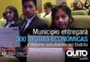 300 estudiantes municipales se beneficiarán de ayudas económicas