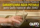 Ampliación de la Planta de Tratamiento de Agua de Paluguillo beneficiará a 170 mil habitantes