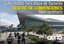 Finalizó la obra civil del nuevo centro de convenciones de la ciudad