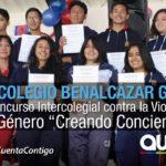 Estudiantes del Benalcázar obtuvieron el primer lugar en  concurso de spots Contra la Violencia