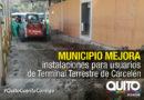 Trabajos en la Terminal Interprovincial Carcelén