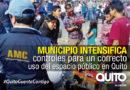 La Agencia Metropolitana de Control fortalece los controles en el Distrito