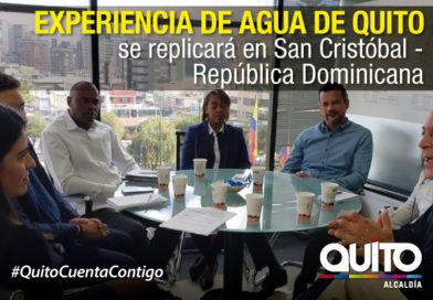 Personal del Inapa de República Dominicana visita la Epmaps