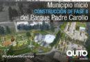 Más de un millón de dólares se invierte en la fase II del parque Carollo