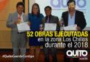 Administración Los Chillos presentó su informe de Rendición de Cuentas 2018