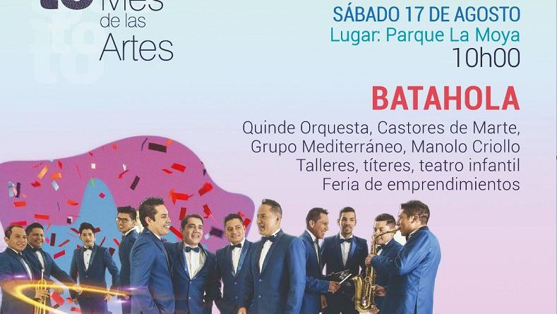 El Festival es Mío se realizará en Los Chillos